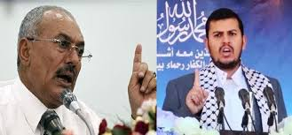 حملة اعتقالات للموالين لحزب صالح يدشنها حليفهم الحوثي