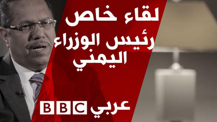 """رئيس الوزراء """"بن دغر"""": مجلس """"الزبيدي"""" الانقلابي تم إحتوائه، والمحافظ المفلحي سيعود قريباً إلى عدن"""