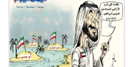 صحيفة المخلوع تنشر كاريكاتير ساخر من محمد بن زايد والامارات
