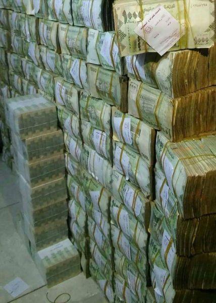 عدن: المالية تؤكد استلام الموظفين رواتبهم لشهر مايو