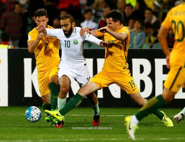 المنتخب السعودي يفشل في مواجهة استراليا