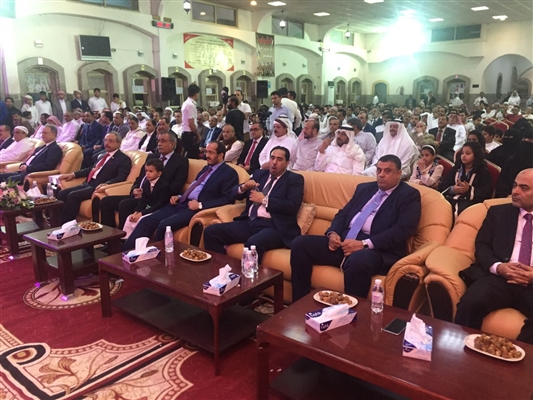 أمسية رمضانية في القنصلية اليمنية بجدة بحضور عدد من قيادات الدولة