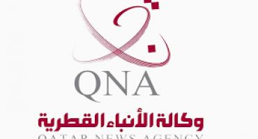 """مفاجأة… صحيفة بريطانية تكشف الدولة العظمى التي وقفت وراء """"إختراق وكالة قطر"""""""