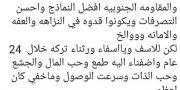 """قيادي في الحراك الجنوبي يتهم الحراكيين بعدم النزاهة وافتقاد المصداقية مع قضيتهم """"نص المنشور"""""""