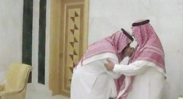 الكشف عن الاسباب الخاصة لإعفاء الأمير محمد بن نايف وتعيين محمد بن سلمان ولياً للعهد
