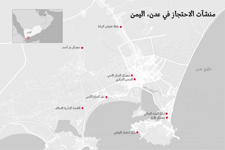 """هيومن راتس ووتش: الإمارات تدعم قوات يمنية تحتجز وتخفي قسرا عشرات الأشخاص """"تقرير"""""""