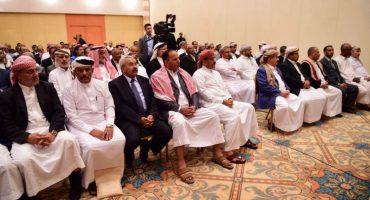 """الرئيس هادي يلقي كلمة أمام جمع كبير من أعضاء مجلس النواب بحضور نائبه بمدينة جدة """"صور"""""""
