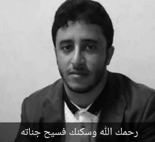 قيادي الحوثي يقتل مواطنا امام زوجته واطفاله