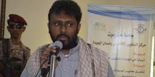 وكيل محافظة حضرموت يحدد موقفه من قرار الرئيس هادي