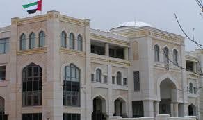 تغريدة اعلامي في الجزيرة تغضب سفير الامارات وتخرجه عن طوره