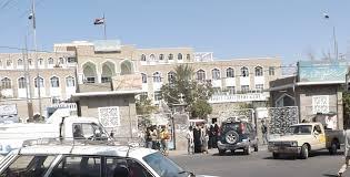 اطباء بلا حدود تعيد تشغيل اقسام بمستشفى الثورة في تعز بعد أيام من الإغلاق