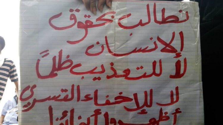 امهات المعتقلين في عدن ينفذن وقفة احتجاجية امام معسكر القوات الاماراتية في البريقة