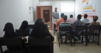 حملة توعوية في عدن لمكافحة مرض الكوليرا