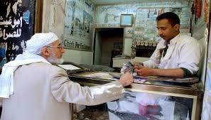 اسعار صرف العملات الاجنبية مقابل سعر الريال اليمني في شركات الصرافة.