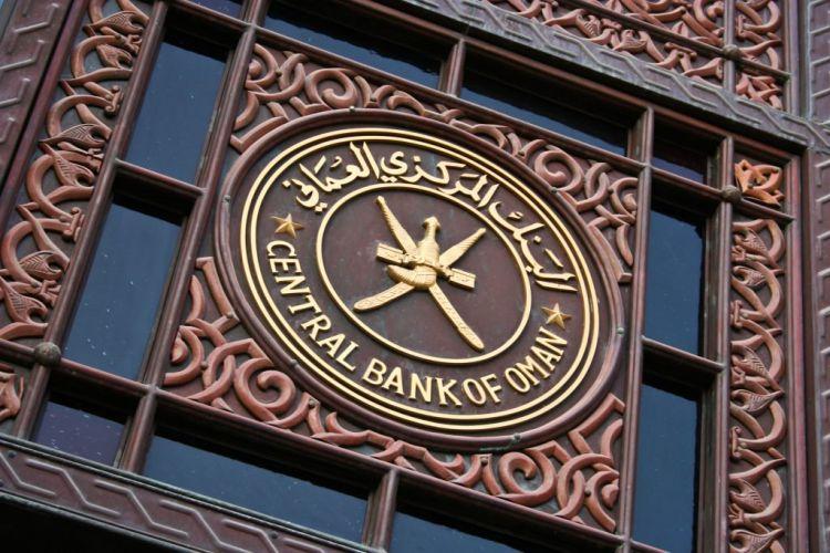 """مستجدات الازمة الخليجية.. سلطنة عمان تدخل بقوة وتفاجئ الجميع بقرار """"يساند قطر"""""""