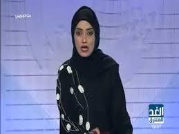 مسؤول بوزارة الاعلام يرفع دعوى ضد قناة الغد المشرق