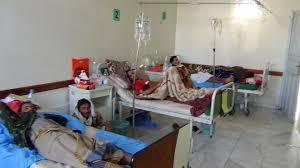 رويترز:انخفاض كبير على مدار الأشهر الأخيرة في عدد حالات الوفيات باليمن