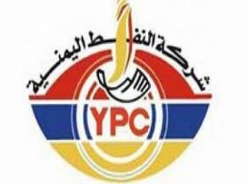 وثيقة.. وزير النفط المحسوب على المخلوع في حكومة الانقلاب يتخذ اول خطوة للانقضاض على الحوثي