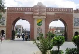 مسلحون حوثيون يقتحمون سكن هيئة اعضاء التدريس بجامعة صنعاء.