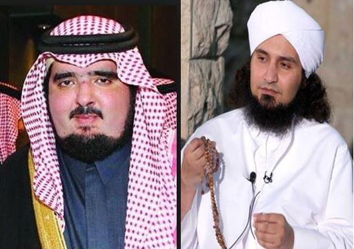 """أمير سعودي يهاجم بشكل حاد الداعية اليمني حبيب الجفري """"شاهد ماذا قال"""""""