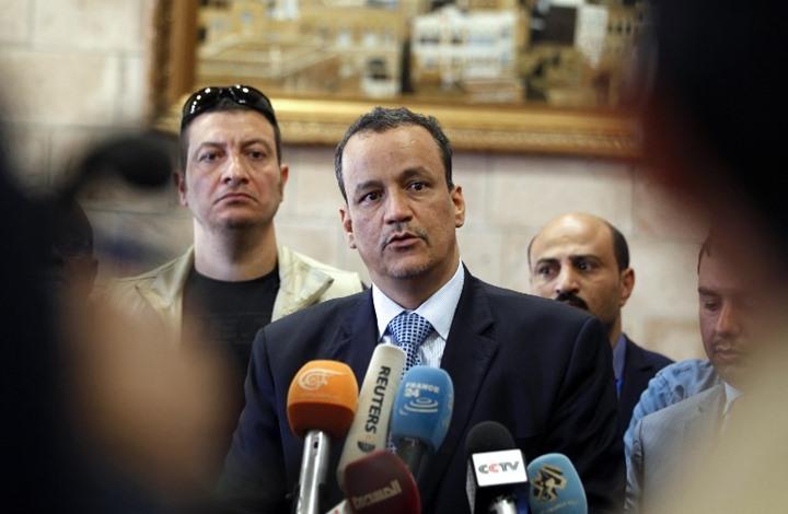 """ولد الشيخ: اليمن يعاني من أزمات معقدة وحالته """"مروعة"""""""