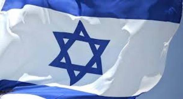 """""""الكنيست"""" ينتخب رئيسا جديدا لإسرائيل"""