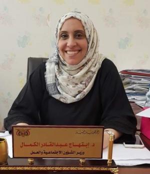 عدن تستعد لإفتتاح ديوان عام لوزارة الشئون الاجتماعية بالمحافظة