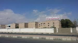 رئيس الحكومة يوجه بصرف 100 مليون دولار لمستشفى ابن سيناء
