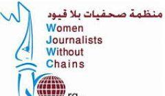 """تقرير لمنظمة صحفيات بلا قيود يكشف عن """"115""""حالة انتهاك للصحفيين خلال النصف الاول من العام الحالي في اليمن."""