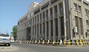 الحكومة اليمنية تصل الى اتفاق مع البنوك العاملة في عدن لوقف اضرابها.