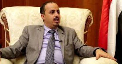 وزير الاعلام الارياني.. تصعيد الانتقالي انقلاب على الشرعية واتفاق الرياض والقرارات الدولية
