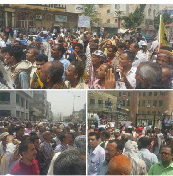 موظفو تعز يتظاهرون لمطالبة الحكومة بصرف رواتبهم الموقوفة منذ 10 اشهر