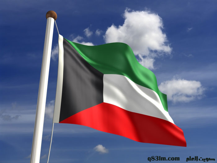 عاجل… الكويت تطلب من سفير هذه الدولة مغادرة اراضيها خلال 48 ساعة