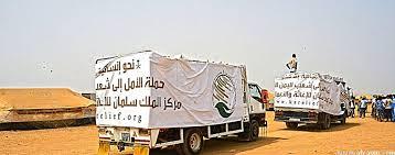مركز الملك سلمان يقدم 139 مشروعا متنوعا لليمنيين