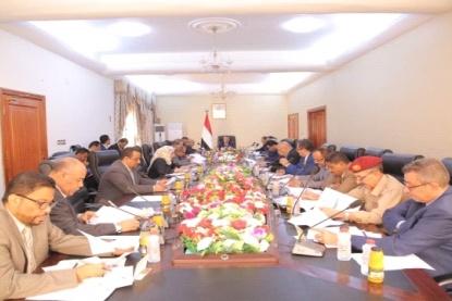 عدن: مجلس القضاء الاعلى يصدر قرارات قضائية جديدة (الاسماء والمناصب)
