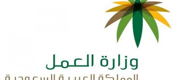 وزارة العمل السعودية تكشف حقيقة استثناء بعض الجنسيات من سعودة 12 نشاطاً