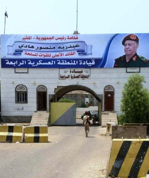 """صورة من عدن ارعبت قيادات """" المجلس الانتقالي الانفصالي """" وافرحت انصار الشرعية"""