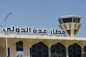 وصول اول طائرة اغاثية الى عدن