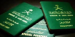 الجوازات السعودية تصدر قرارات تغريم جديدة