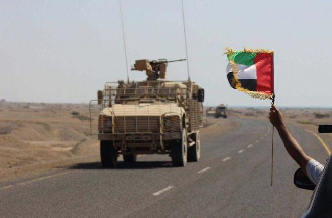 صحيفة لندنية : الامارات تعرقل انعقاد مجلس النواب اليمني في عدن