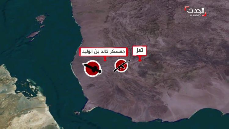 بالسيطرة على معسكر خالد: هل أمّنت الإمارات سيطرتها على المخا وباب المندب؟