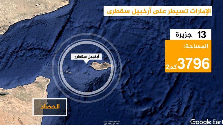 """سقطرى تتحول من ارض يمنية إلى ارض اماراتية بالكامل """"فيديو"""""""
