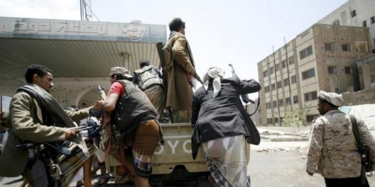"""مليشيا الحوثي تخطف  """"4"""" من ابناء عتمة من احد المستشفيات"""