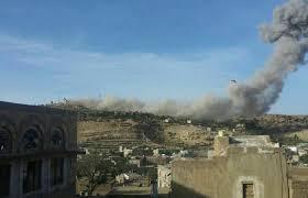طيران التحالف العربي يشن غارات على محافظتي صنعاء وصعدة