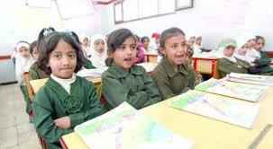 منظمة اليونسف: 4.5 طفل يمني لن يتمكنوا من الدراسة في العام القادم اذا لم تدفع رواتب معلميهم