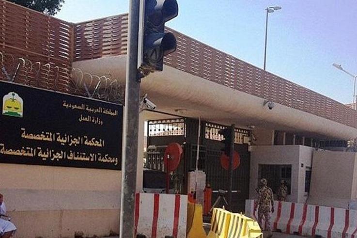 محكمة سعودية تحبس مقيم يمني وتوجه له هذه الـ20 تهمة!
