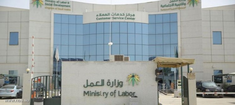 وزارة العمل السعودية تنفي زيادة رسوم رخص العمل