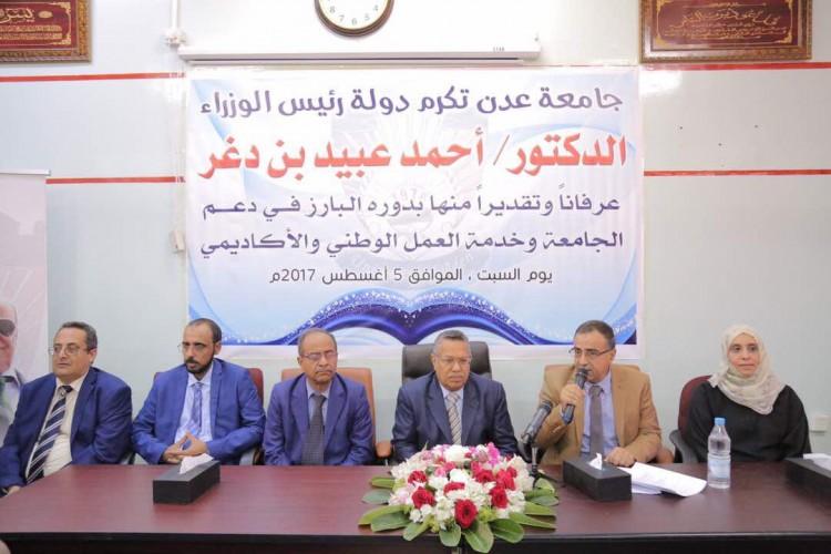 رئيس الوزراء : اليمن ستواصل مقاومتها عدوان المليشيات الانقلابية حتى انهاء الانقلاب
