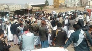 قبائل بني مطر تحتشد في العاصمة اليمنية صنعاء للمطالبة بالحوثي الذي اغتال احد ابناء القبيلة