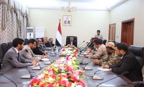 مجلس الوزراء يستعرض المستجدات على الساحة اليمنية في اجتماع له بالعاصمة المؤقتة عدن